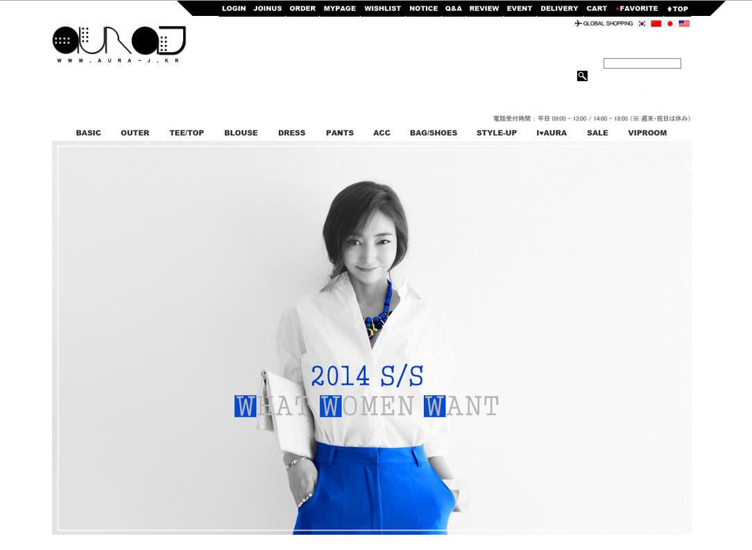 韓国ファッション通販サイト[AURA-J]