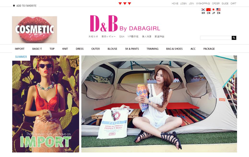 韓国ファッション通販サイト