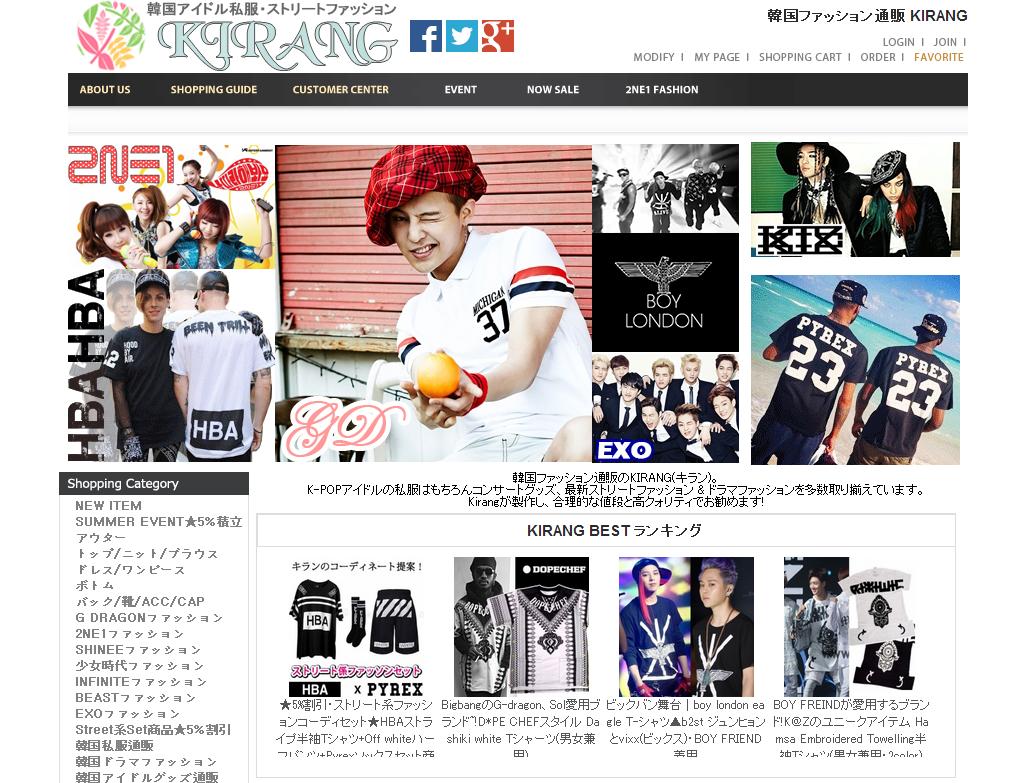 韓国ファッション通販サイト[KIRANG]