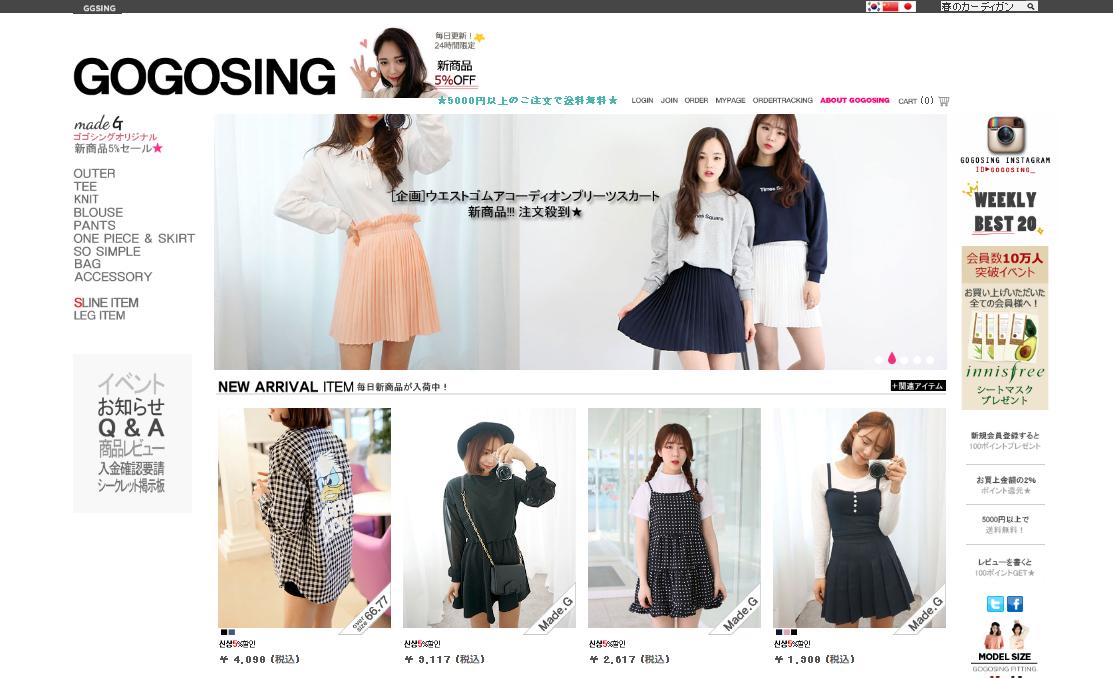 韓国激安ファッション[GOGOSING]