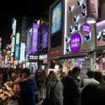 できるだけ韓国に格安で行く方法を教えます!3つの方法を比べて安くていい旅を。
