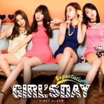 """Girl's Dayの""""easy go""""カバー曲をともちんが日本で発売!!"""