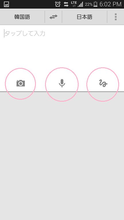 Screenshot_2015-01-03-18-02-19