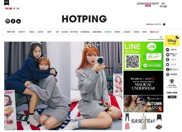 hotping_screen