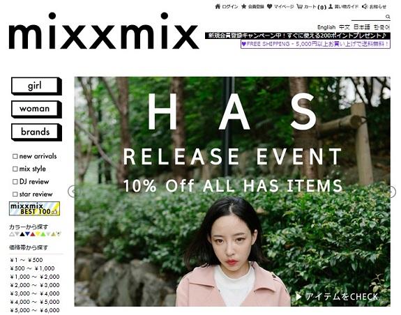mixxmix_screen2