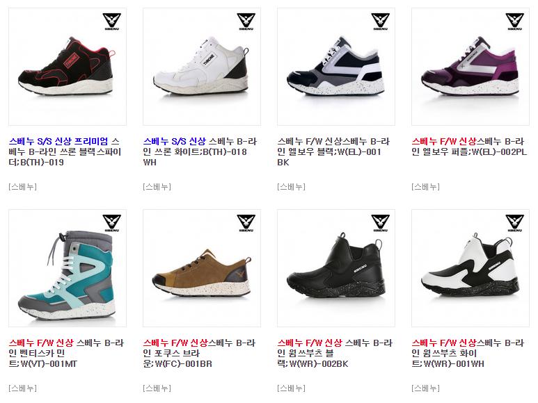 【Bライン】はユニークなデザインの靴がたくさん!こちらも人気のデザインです。日本には無さそうなデザイン(*\u0027ω\u0027*) オシャレ♪