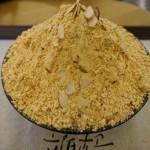 韓国でホミビンが大人気!ソルビンの次はホミビンが流行る!?