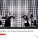 "【2NE1 & BIGBANG】""BANGBANGBANG""のREMIX MASHUP"