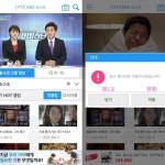 VPNを使って韓国のテレビをリアルタイムで見る方法