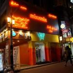 弘大(ホンデ)にできたMIXXMIXの路面店へ行ってきました!