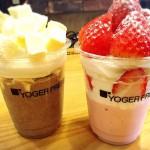 """韓国のコーヒーショップYOGER PRESSOの""""メリーシリーズ""""が美味しい!"""