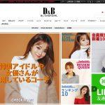 韓国の有名アイドルも利用する韓国ファッション【DABAGIRL】
